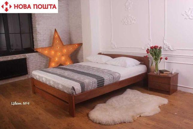 Кровать деревянная 180*200 см .