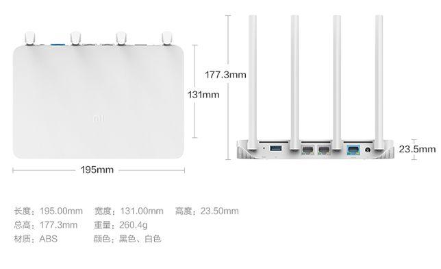 Гигабитный роутер Xiaomi Mi WiFi Router 3G (прошивка Padavan, USB 3.0)