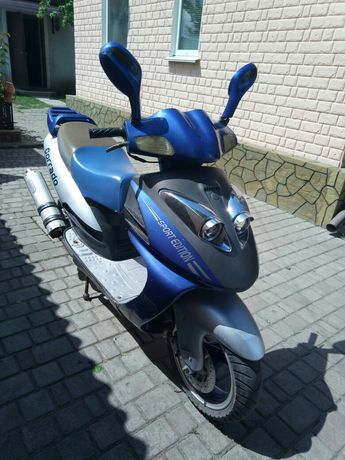 Скутер corrado 150