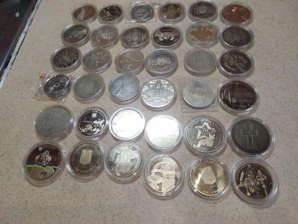 Юбилейные монеты Украины номиналом 2 и 5 грн