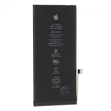 Аккумулятор Apple iPhone 8 Plus Original