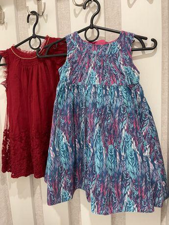 Платье Зара Джордж