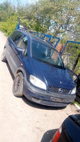 Розборка Опель Зафира Opel Zafira 2.0 диз
