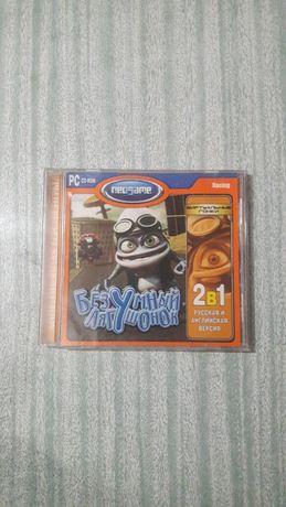 Сумасшедшая лягушка диск пк безумная игра pc