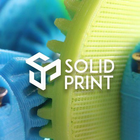 3D Print - Prótotipos - Figuras - Maquetes