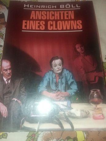 """Генрих Бёлль """"Глазами клоуна"""" книга на немецком"""