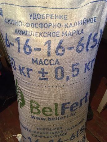 Нитроаммофоска Селитра 50 кг