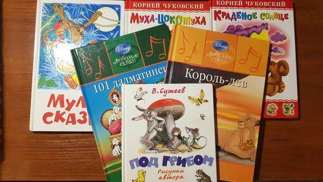 Детские книги 6 шт.