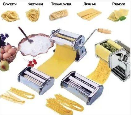 Лапшерезка 3в1. Раскатка теста с насадками: равиоли; лапши Maestro