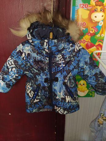 Зимняя куртка на мальчика , овчина