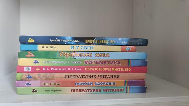 Підручники/учебники 4 клас