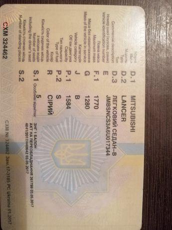 Продам документы с кузовом на mitsubishi ASX 2014г
