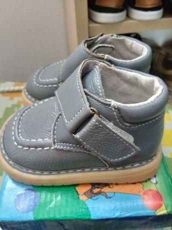 Buty niemowlęce 19