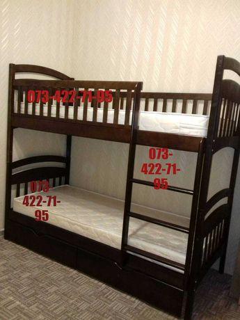 Акция-комплект. Карина СП кровать детская двухъярусная