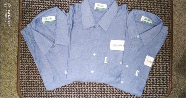 Рубашка мужская Virginio Caronni
