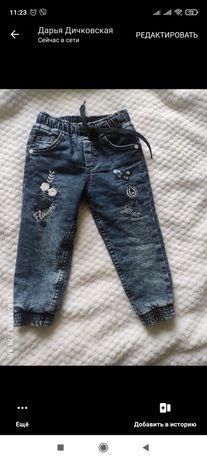 Тёплые джинсы продам
