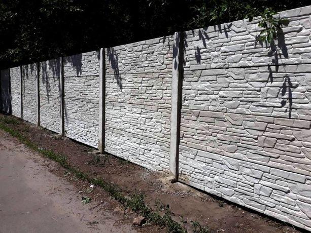 Еврозабор,бетонный забор,наборной,секционный,железобетонный забор