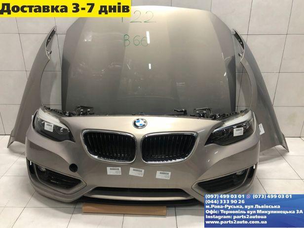 BMW 2 F22 F23 F45 F46 2014- Разборка Авторазборка Авто Шрот Запчасти