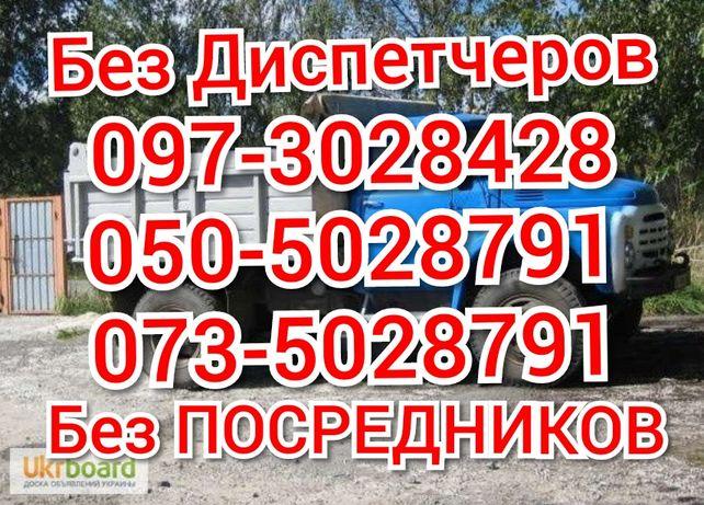 Щебень Шлак Песок Асфальт Отсев Бетон Бут Кирпич Глина Чернозём.