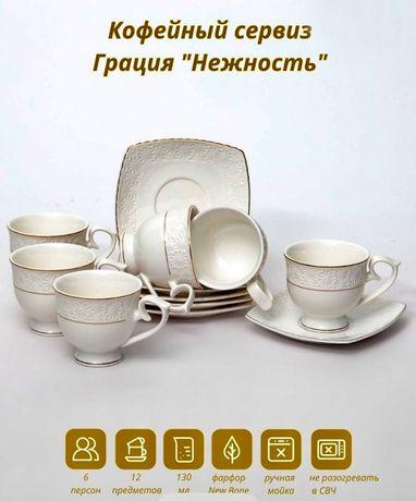 Очень красивый кофейный набор