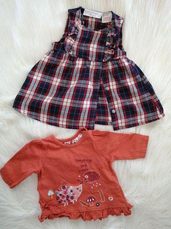 Paka zestaw ubrań dla małej księżniczki 56 rozm