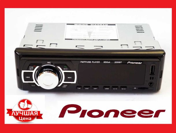Автомагнитола Пионер 2055BT (ISO Bluetooth+USB+microSD+AUX)