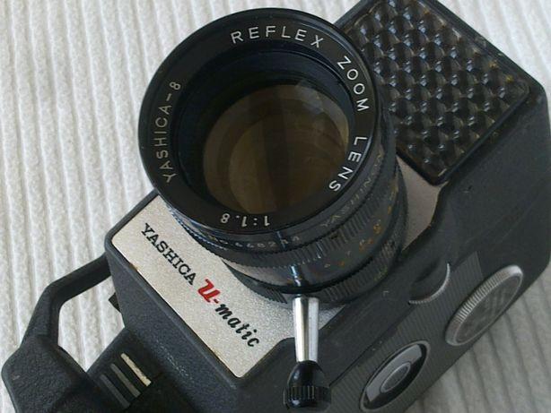 YASHICA u-matic z lat 60-tych BAUER