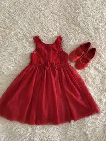 Платье h&m 7/8(128)