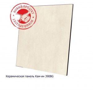 Инфракрасная керамическая панель кам-ин 390