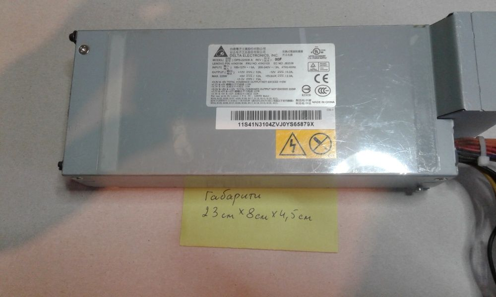 Імпульсний блок живлення PC Lenovo 225 вт. Модель DPS225DB A. Владимир-Волынский - изображение 1
