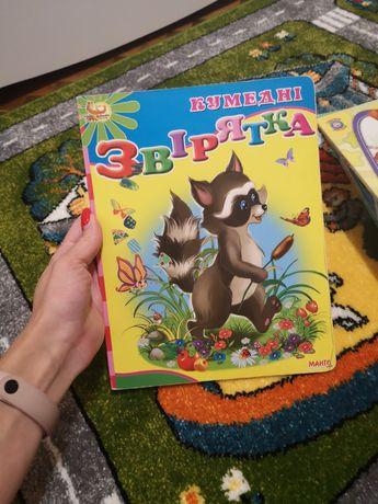 Пакет картонных книг для малышей