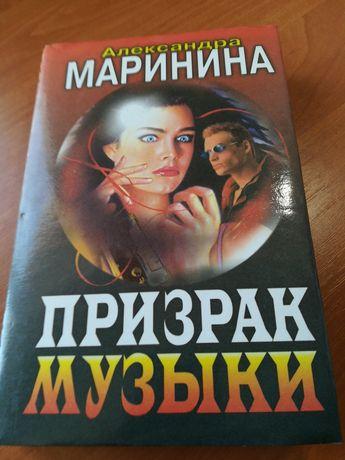 А.Маринина Призрак музыки