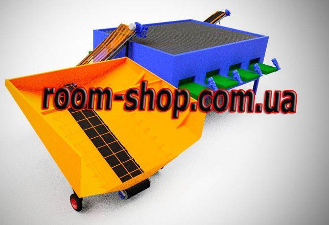 Бункер приемный, ленточный транспортер, конвейер, навантажувач