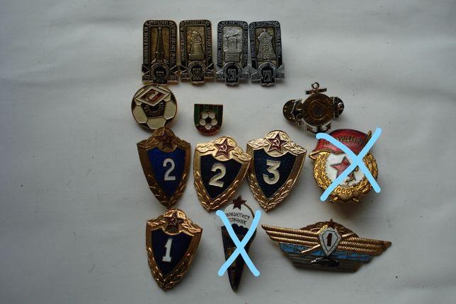 Значки разные (СССР)