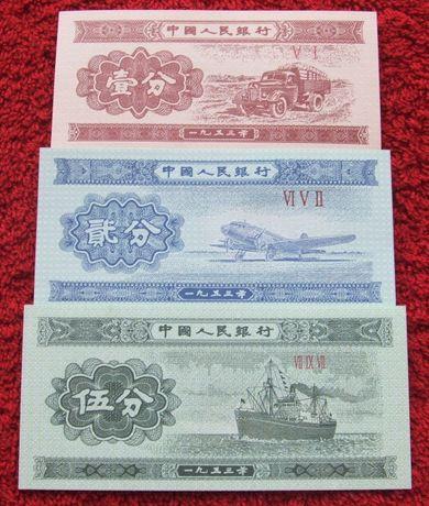 STARE CHINY FEN Kolekcjonerskie Banknoty Zestaw - 3 sztuki UNC
