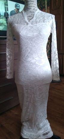 sukienka koronkowa długa