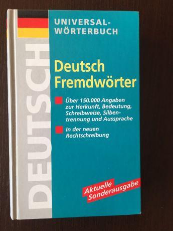 Deutsch Fremdwörter. Universal Wörterbuch