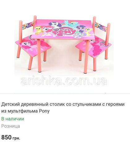 Детский деревянный столик со стульчиками