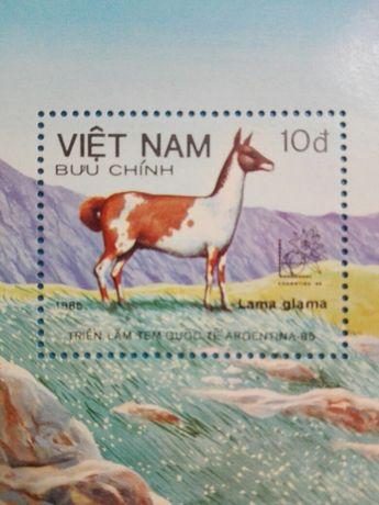 Fauna - Wietnam.