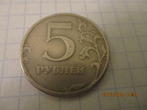Монеты 5 рублей России 1997-1998