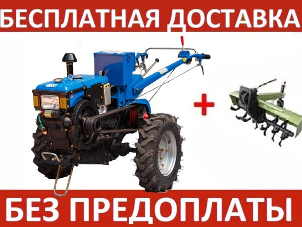 Мотоблок Кентавр ǀ 12лc Дизель +ЭЛЕКТРО-стартер ǀ + ФРЕЗА ǀ— Рассрочка