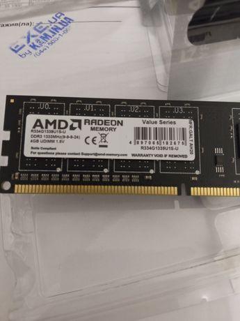 Память DDR3 AMD RADEON R3 4 gb(пара)