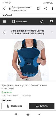 Кенгуру для ребёнка