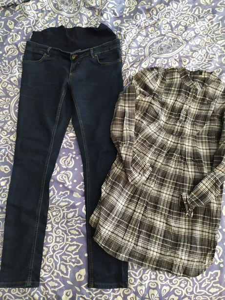 Odzież ciążowa bluzki na lato jedną na jesień i jeansy ciazowe