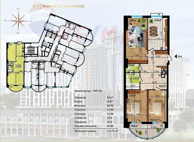 Квартира вул. Глибочицька, 73 ЖК Podil Plaza & Residence Без комісії