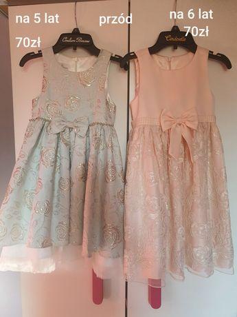 Sukienki na 5 i 6 lat