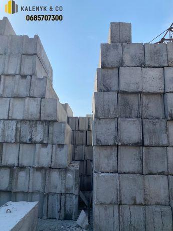 Блоки ФБС фундаментні фундаментние ФБС 9, 12, 24 - 3, 4, 5, 6 - 3, 6