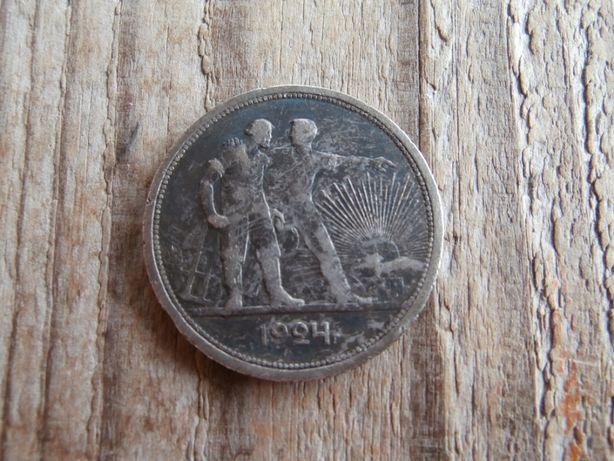 Серебряная монета 1 рубль, 1924 г.
