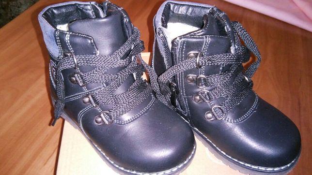 Buty dziecięce zimowe 26