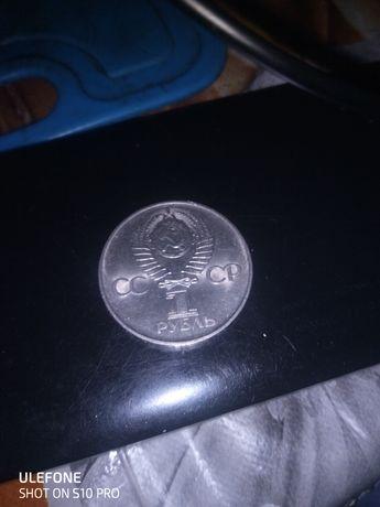 Монета 1 рубль тридцать лет победы в Великой отечественной войне 1975